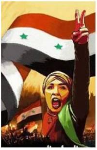 Llamamiento a una reunión internacional en solidaridad con la revolución siria