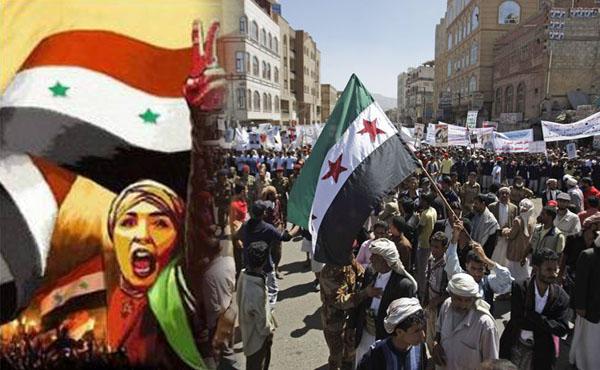 Del 30 de mayo al 7 de junio Jornadas de solidaridad internacional con el pueblo sirio