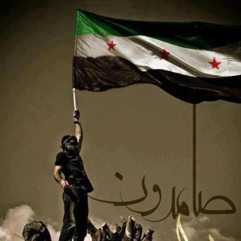 La bandera de la Revolución Siria