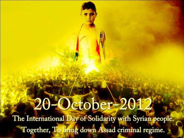 20 de octubre - Jornada Mundial de solidaridad con el pueblo sirio