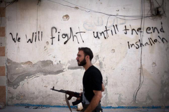 La corriente de la izquierda revolucionaria siria hace un llamado a las fuerzas progresistas y democráticas del mundo en apoyo a la revolución siria
