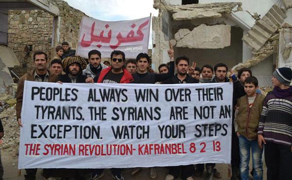 """""""Los pueblos siempre triunfan sobre sus tiranos... Los Sirios no son la excepción. Anda con cuidado"""""""