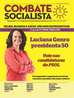 Periódico de la CST en el PSOL, sección oficial de la UIT-CI en Brasil