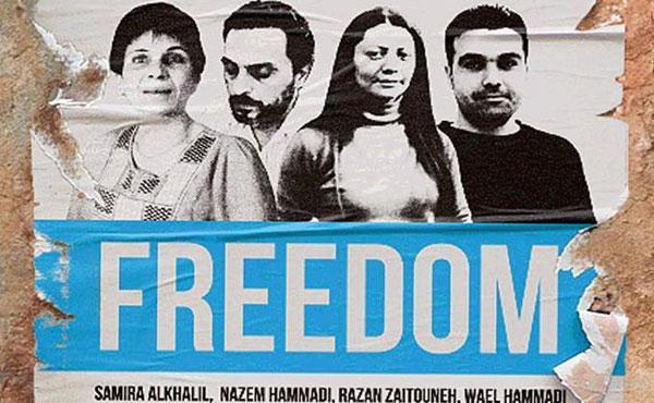 Dentro de unos pocos días se cumplirá un año desde el secuestro en Siria de los activistas revolucionarios Samira al-Khalil, Razan Zeitouneh, Wael Hamade y Nazem Hammadi.
