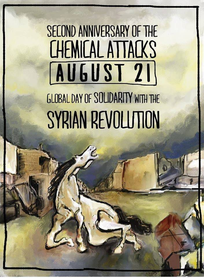 Let's break the Syrian Revolution blockade: With the Syrian people, Down with Bashar, ISIS and imperialist interventions