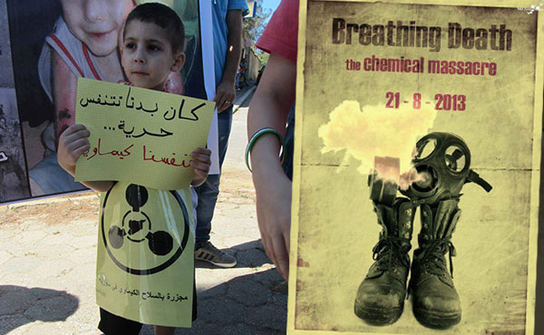 August 21 marks the second anniversary of the chemical slaughter which took place in Ghouta, on the outskirts of Damascus. The chemical attack of Bashar al Assad's regime killed in a matter of minutes, more than a thousand people, most of whom were women and children