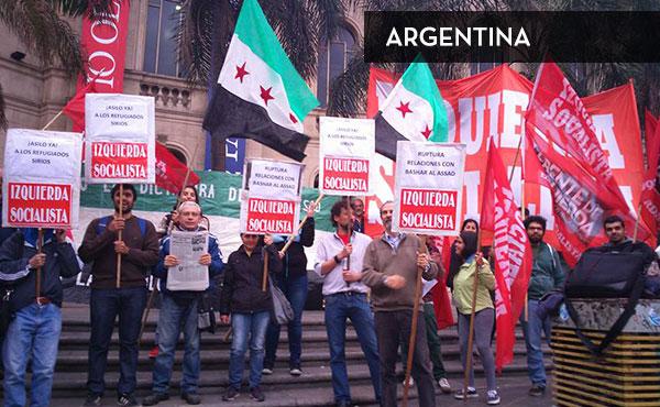 Actividad en la ciudad de Córdoba, Argentina