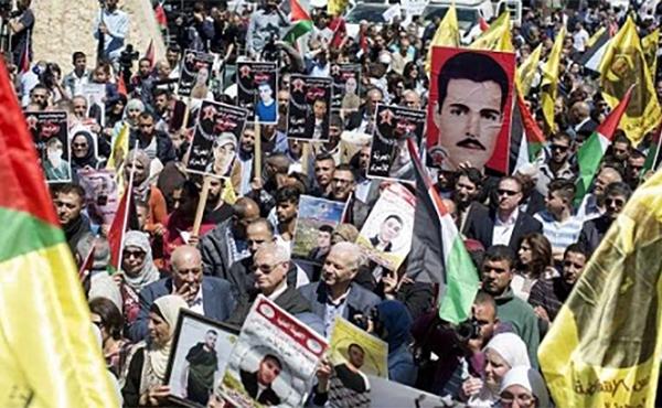 movilizacion por presos politicos palestinos