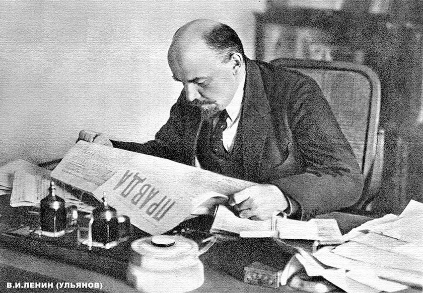 Imagen de Lenin