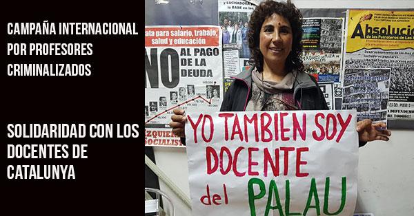 campaña-internacional-por-profesores-criminalizados1