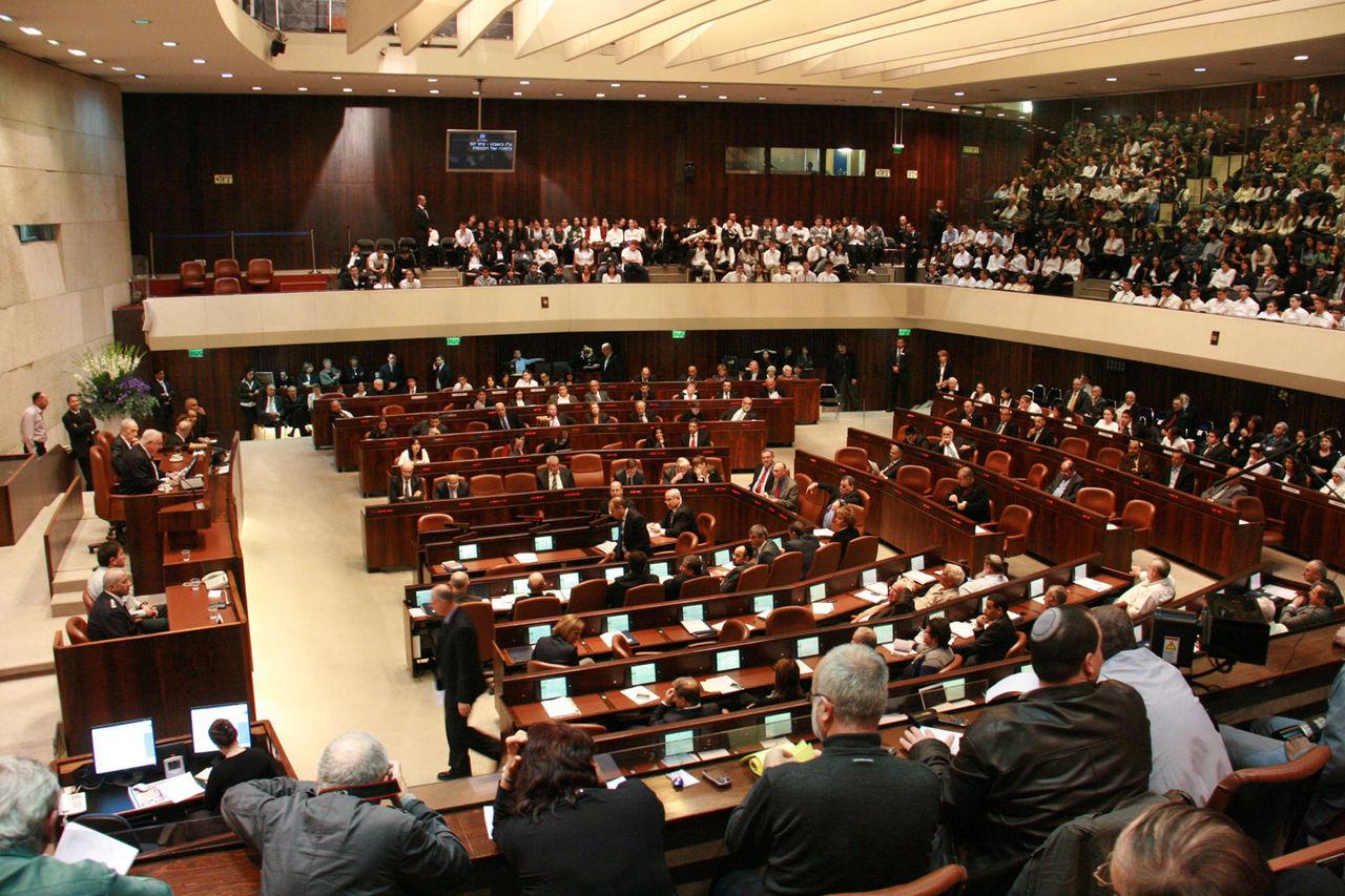 Parlamento del Estado sionista de Israel