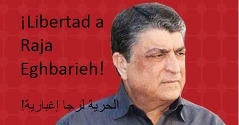 Libertad a Raja Eghbarieh